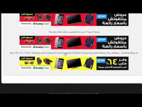 تحميل برنامج افاست 2016 عربي مجاناً عملاق الحماية من الفيروسات والهاكرز 201