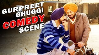 ਗੁਰਪ੍ਰੀਤ ਘੁੱਗੀ Gurpreet Ghuggi Comedy Scene | Manje Bistre Comedy Scenes | Punjabi Funny Movies 2017