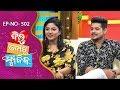 Dil Dosti Music Ep 502 | Niharika | Rajesh | Celeb Chat Show | Tarang Music Mp3