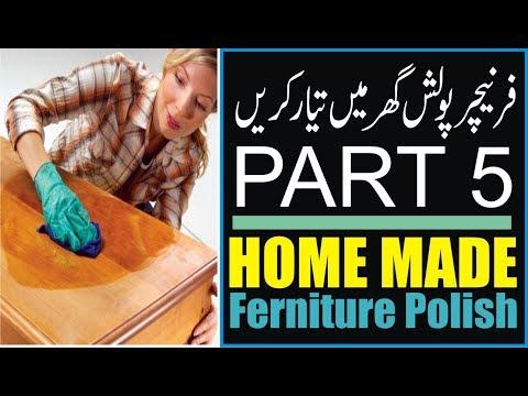 how to make furniture ki polish wood furniture polish ingredients filter by vocal of amir part 5