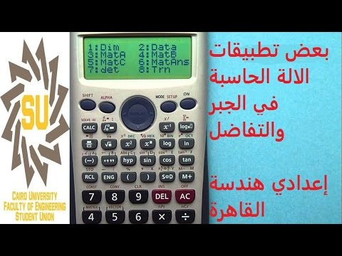 Algebra 1 Lessons 1 16 -How to Solve Algebraic Expressions Using