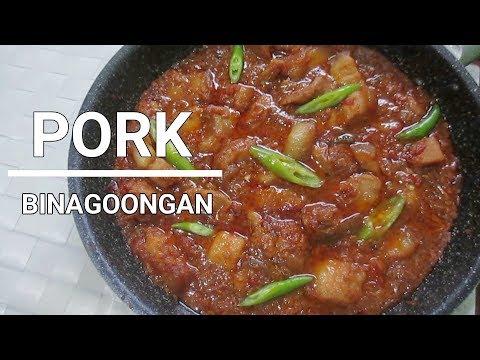 Pork Binagoongan | How To Make Pork Binagoongan