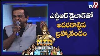 Brahmanandam Excellent speech at NTR Kathanayakudu Audio Launch - TV9