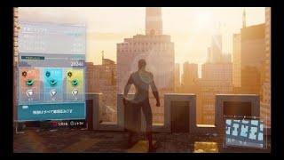 爆弾チャレンジ ミッドタウン アルティメット Marvel's Spider-Man 攻略