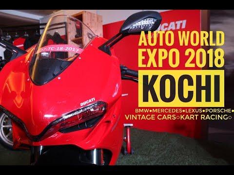 Auto World Expo 2018 | Kochi| Le Méridien| Porsche| Lexus| BMW| Mercedes