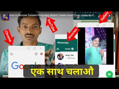 Shocking TRICK and Latest HIDDEN Feature on Any Android 2018