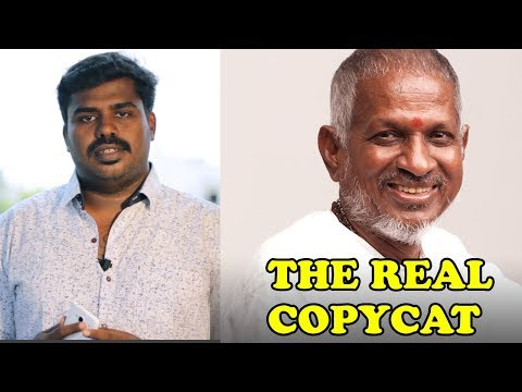 ilayaraja is a Real Copycat | Each One Teach One
