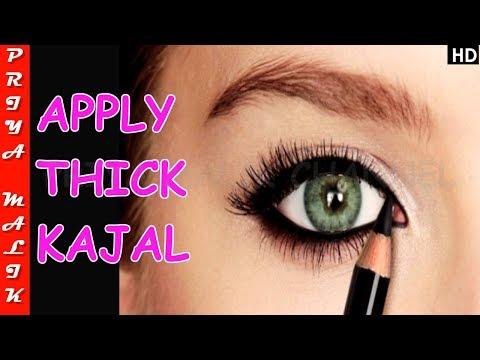 मोटा काजल कैसे लगाएं | How to apply Thick Kajal - Long lasting & Smudge proof | Priya Malik