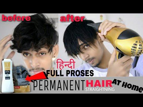 Permanent Straighten Hair At Home  Hindi   Matrix Opti-Straight   Step By Step