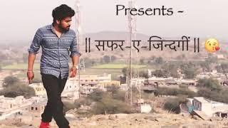 Motivation quote ||Saafar-e-zindgi || short clip || Rajasthan, India