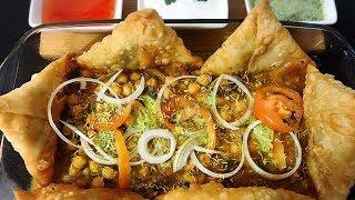Lala Musa City ki famous samosa chaat recipe (english subtitles)