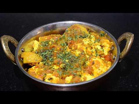Paneer Chaap Masala | Paneer Soya Chunks Curry | Restaurant Style Soyabean Paneer Gravy