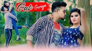 High Rated Gabru - Gal Goriye | Guru Randhawa | Cute Love Story | Hindi Song 2019|Ft JEET & Megha