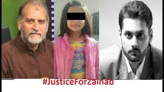 Women's dress causes men to rape them: Orya Maqbool Jan