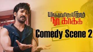 Yagavarayinum Naa Kaakka - Comedy scenes 2 | Aadhi | Nikki Galrani | Richa Pallod