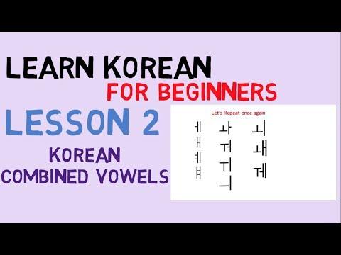 Learn Korean Lesson 2 - Combined Vowels (Part 2)