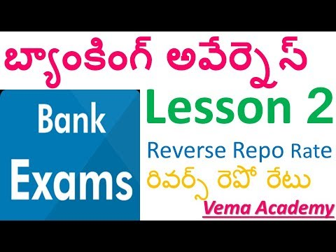 What is Reverse Repo Rate  తెలుగులో  Lesson 2  Banking Awareness in Telugu