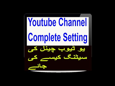 You Tube Channel Upload Default, Description, Social Icon Complete Channel Setup in Urdu, Hindi