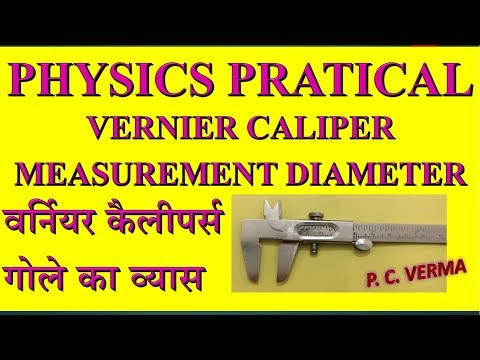 VERNIER CALIPERS  DIAMETER OF SPHERE CYLINDER CALCULATION