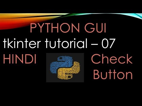 Python GUI (tkinter) tutorial 07 : Check Buttons