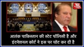 Dastak: Here Is Why Pakistan Is Refusing To Accept ICJ