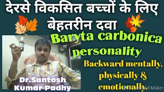 BARYTA CARB HOMOEOPATHIC MEDICINE USES AND SYMPTOMS Videos