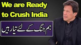 Message of Imran Khan to Narender Modi Media and India