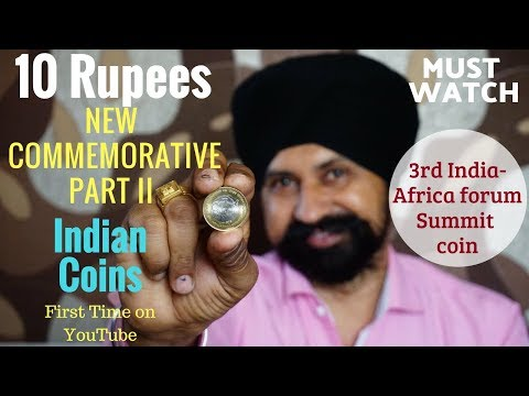 10 Rupees New Commemorative Indian Coins | 3rd India- Africa Forum Summit Coin