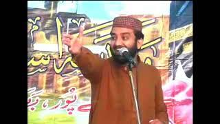 Molana Qazi matiullah saeedi Latest Bayan | New Naqabat 2018 | Deen e Islam Tube |