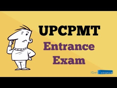 UPCPMT 2017 Entrance Exam