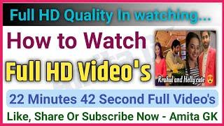 Trisha Kar Madhu Full Video / Watch Now Trisha kar madhu full video / Download full video Trisha kar