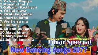 Nepali Dancing Songs Jukebox    Nepali Trending Songs Jukebox    Nepali Best Songs Collection 2020