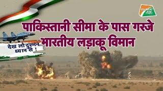 पोखरण रेंज में वायुसेना के लड़ाकू विमानों ने बरसाए बम, ख़बर क्या है? | Bharat Tak