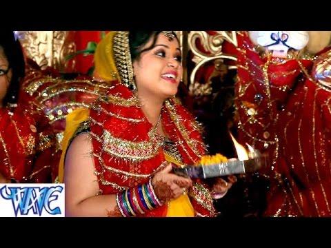 Xxx Mp4 आरती करू देवी मईया की Arati Karu Pujan Devi Mai Ke Anu Dubey Bhojpuri Mata Bhajan 2015 HD 3gp Sex