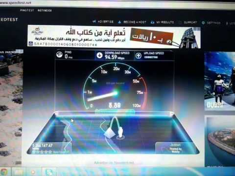 Mobily eLife Speed Test 100MB FTTH - Mobily Fiber Optic Router