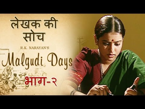 Malgudi Days - मालगुडी डेज - Episode 38 - Salt & Sawdust - नमक और चीनी(Part 2)