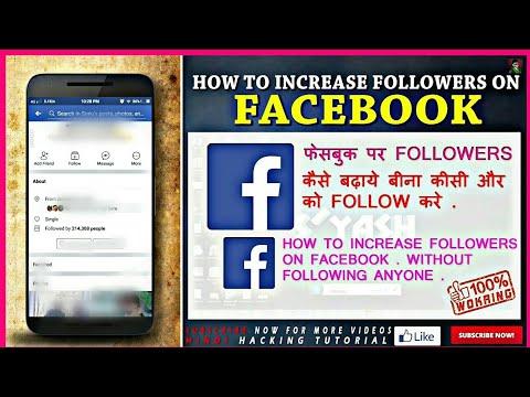 Facebook  Follower kaise badhaye | How to increase Follower on Facebook | By Technical Gear