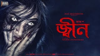 "Here's the first look of ""JINN-জ্বীন"" 