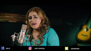 DIL UDAAS Asif K FT Naseebo lal Official Music Video 2020