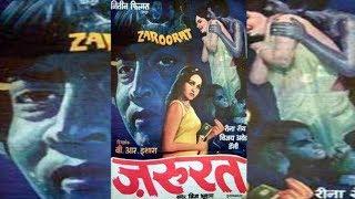 Zaroorat   Reena Roy, Vijay Arora, Danny Denzongpa   Hindi Full Movie
