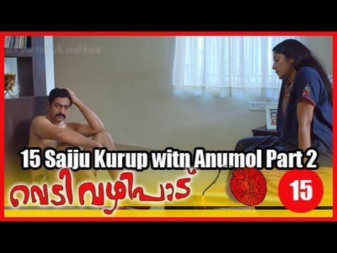 Xxx Mp4 Vedivazhipad Movie Clip 15 Saiju Kurup With Anumol Part 2 3gp Sex