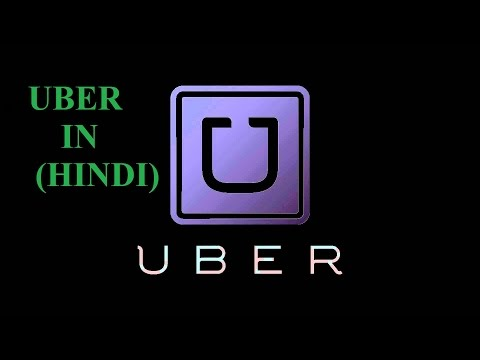 Uber Cab kaise book kare | how to book uber cab| (IN HINDI)