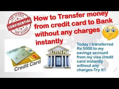 Credit card to Bank account Transfer directly part 4.