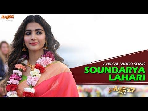 Xxx Mp4 Soundarya Lahari Full Song With Lyrics Saakshyam Bellamkonda Sai Sreenivas Pooja Hegde 3gp Sex