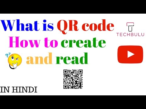 what is QR code - how to create and read QR code | In Hindi
