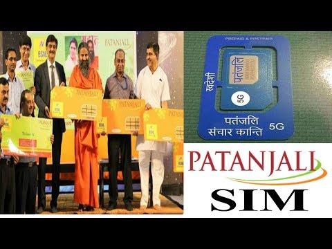 Patanjali Sim Launch Full Details | Offers | Patanjali Messenger Kimbho  😀😀