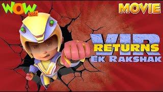 Vir Ek Rakshak Returns | Vir The Robot Boy - Movie | ENGLISH, SPANISH & FRENCH SUBTITLES | WowKidz