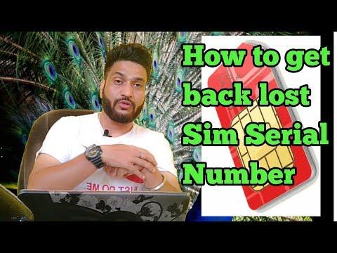 How to get back lost Sim Serial Number || Sim Serial Number