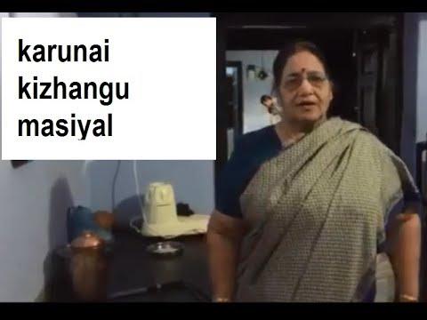 karunai kilangu masiyal in tamil