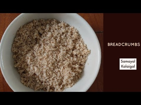 Bread Crumbs in Tamil | Basic Receipe | How to make Bread crumbs at home